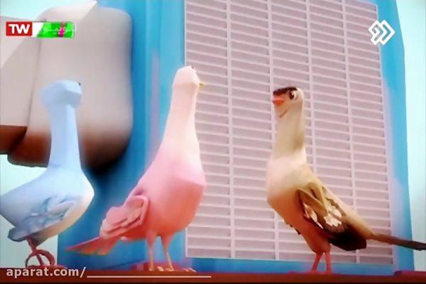 پرنده طلایی