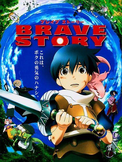 داستان شجاعت