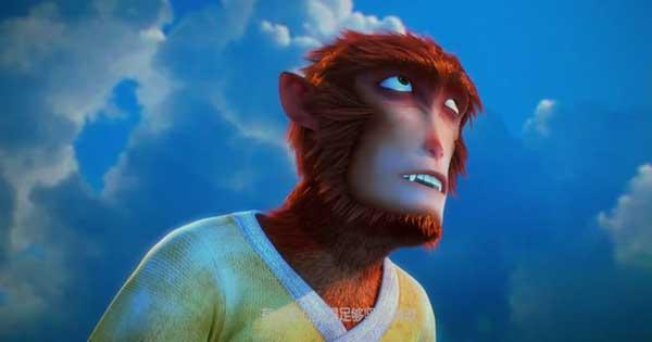 میمون شاه