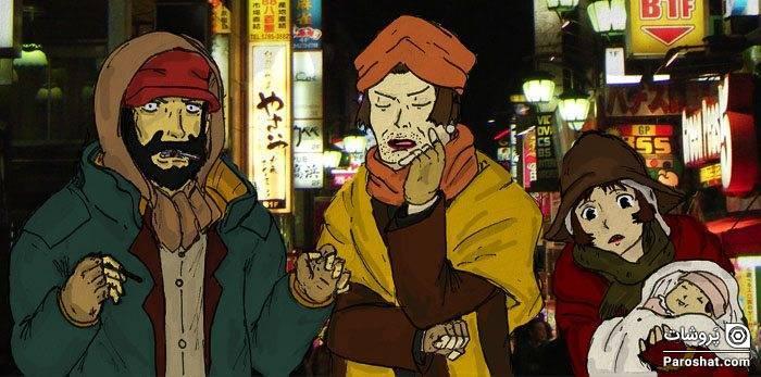 پدر خوانده های توکیو